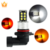 lightpoint newest good quality auto led headlight 8w 2835chip white color led lamp 9005 car canbus fog light