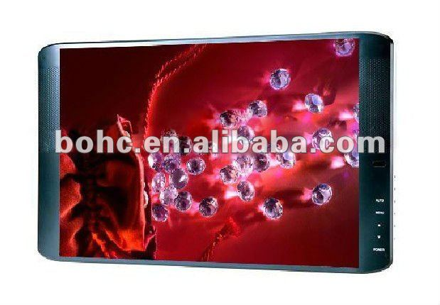 20 inch lcd player advertising