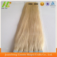 PU skin weft silky straight blond light color 40pcs full head tape hair extension