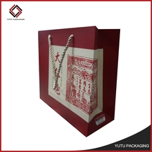 New Design printing shopping paper craft bag