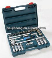 "1/2""socket tool set/ hand tools,auto/bicycle repair tool kit"