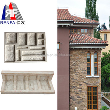 Artificial stone molds making supplier