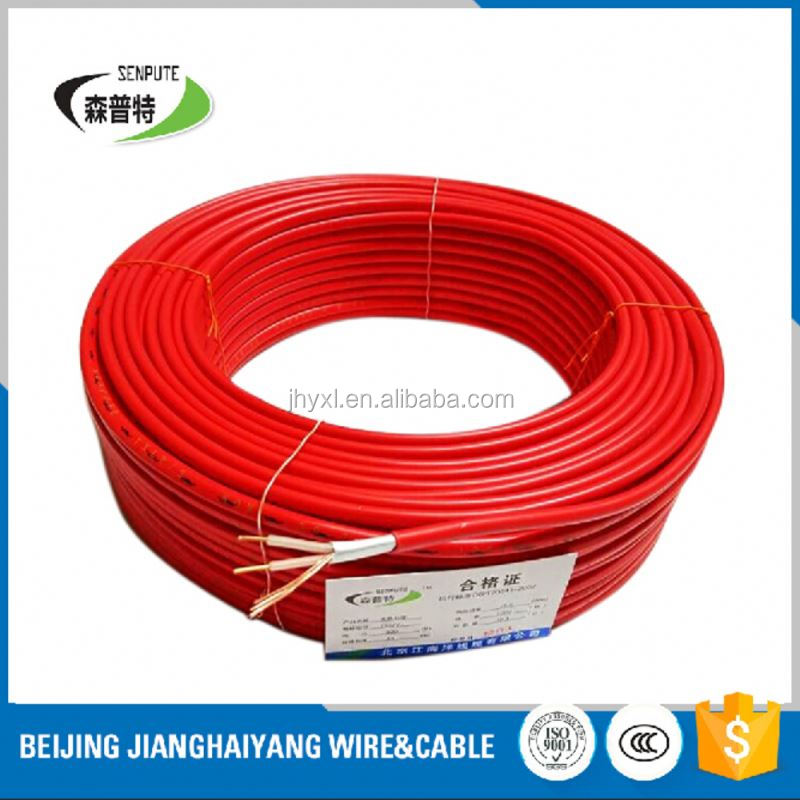 poultry farm electric heating wire element wire 18.5w/m