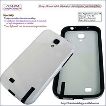 TPU+PC Combo cell Phone housing For Samsung Galaxy S4