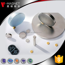 Excellent Quality neodymium magnets n54 for generator price