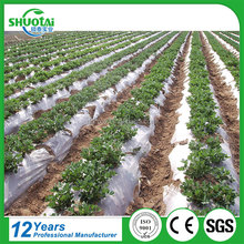 Blow Molding Plastic Film for Agriculture Modling Type Clear Black Silver Mulch Film