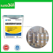 High-purity Doxycycline hydrochloride Poultry medicine