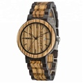 Handmade China Factory Watch Wholesale Quartz Wood Watch