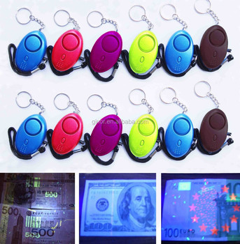 personal alarm with keychain