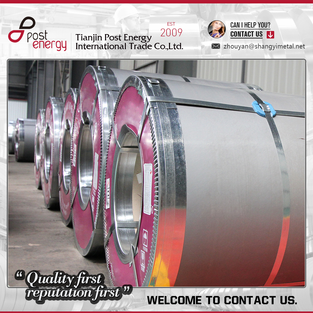 HR coil/HRC/ Hot Rolled Steel Coils Supplier in China
