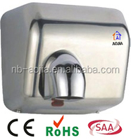 bathroom toilet electrical automatic hand dryer