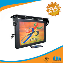 17 Inch network bus ad player