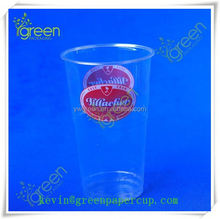 plastic coffee cup/plastic ice cream cup/plastic smoothie cups with lids for wholesale
