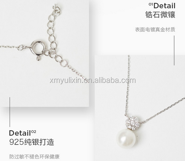 All matched simple designed pearl+zircon pendant necklace