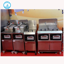 25L continuous mcdonalds deep fryer for fried chicken