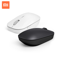 Wholesale best cheap 2.4Ghz comfortable cool design personalized xiaomi mi wireless mouse