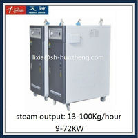 24kw Electric Steam Generator For Laundry