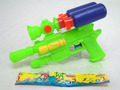 kids Summer good quality factory price outdoor 2bottles water gun toys
