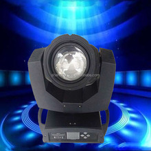 baisun brand Guangzhou 7R 230W Sharpy Beam LED Moving Head Light DMX512 Party Stage Lighting