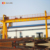MG Railways Construction High Efficiency 400 Ton A Type Double Gantry Crane