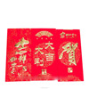 2016 Chinese new year red packets,red paper containing money as a gift