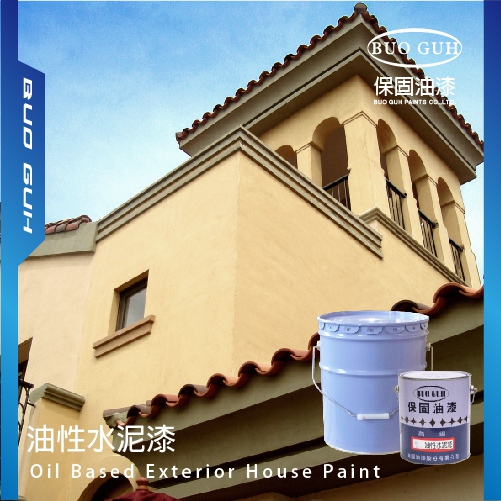 TYPE OF WALL FINISHES WATERPROOF PRODUCT FIBRE DECO WALL COATING