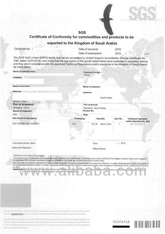 SGS Certificate of Conformity for goods export to Saudi Arabia
