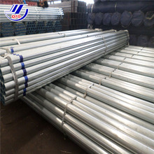 pre 20x20mm square tube hollow sections Hot dipped galvanized round steel pipe