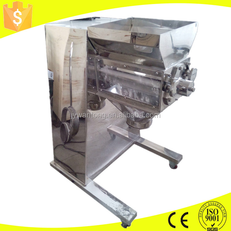 YK Swing Granulator/organic fertilizer granulator/price for granulator