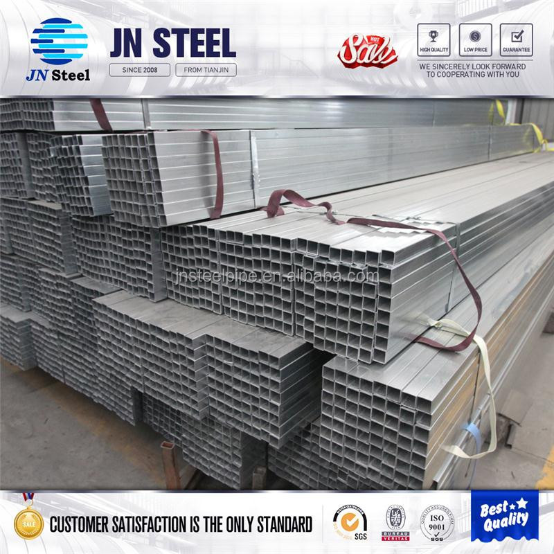 steel pipe stkm13a,hollow section steel pipe, square /rectangular section for table