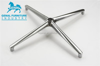 quality promise attain international test standard hardware furniture fitting swivel easy 4-star chair base GN-R4-350