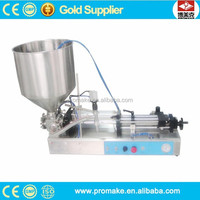 High quality spice / suppository / plastic bottle filling machine