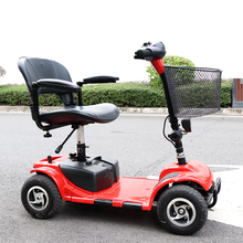 4 wheel bike with one person seat electric mobility scooter for Wholesale Manufacturer from China