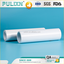 Nano Coating Hmhdpe Ldpe Liners Plastic Sheet/Roll for food packages