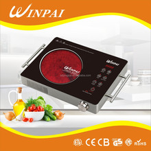 Ceramic glass plate multi function infrared cooker