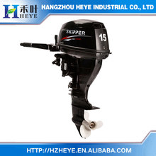 Japan copy SKIPPER Boat Engine HYSH-F15 BMS Short Shaft 15hp used 4 stroke outboard motors