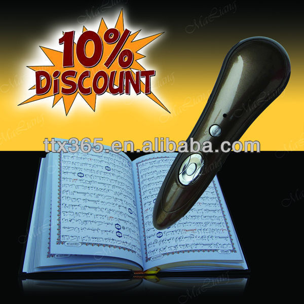 Hot sales perfect word by word quran in polish with learning machine
