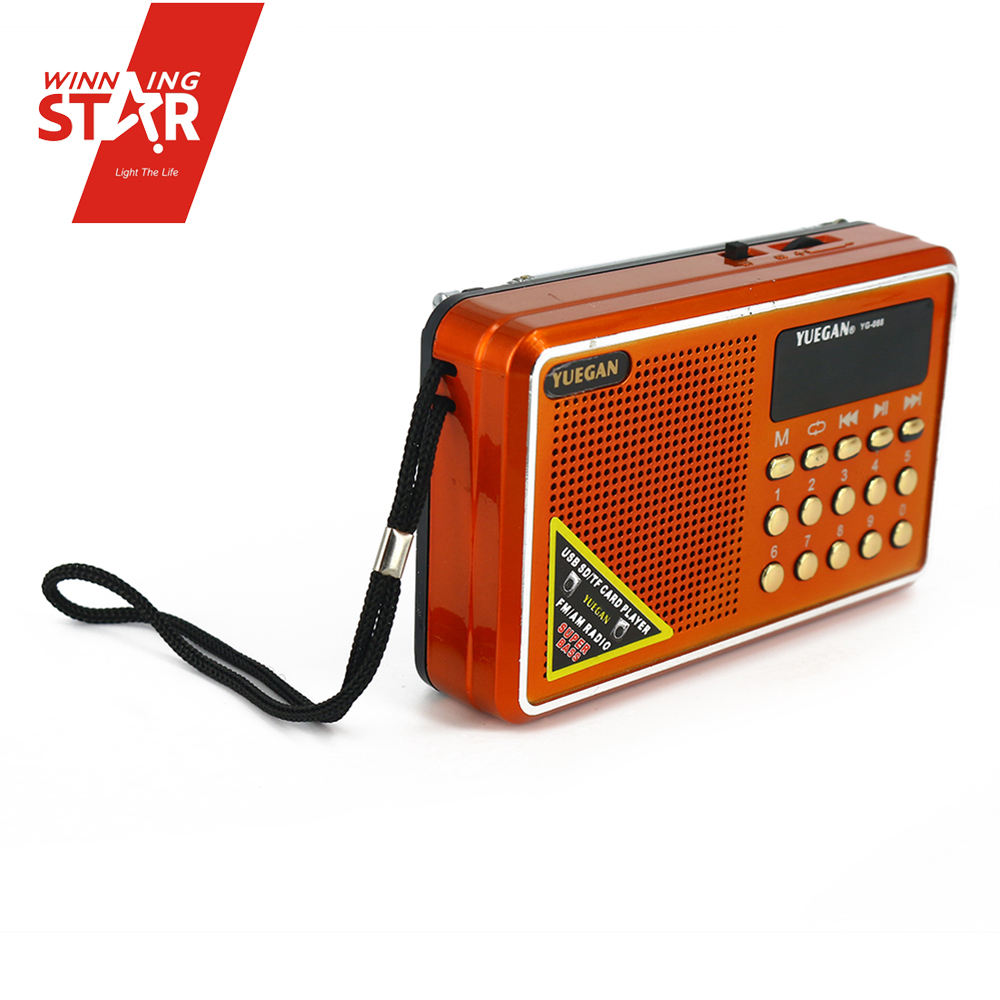 Fashion German Vintage Radio Cheap Telescopic Antenna Fm Radio Antenna, World Band Receiver Radio With Rechargeable Battery