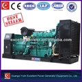 YC6T 400kw Generating Set