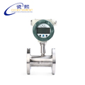 The High Quality Digital Display and Stainless Steel Material 4~20mA Output Water Flow Meter Sensor