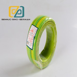Brilliant Cables For Houses Cables For Houses Suppliers And Manufacturers At Wiring Digital Resources Warobapapkbiperorg