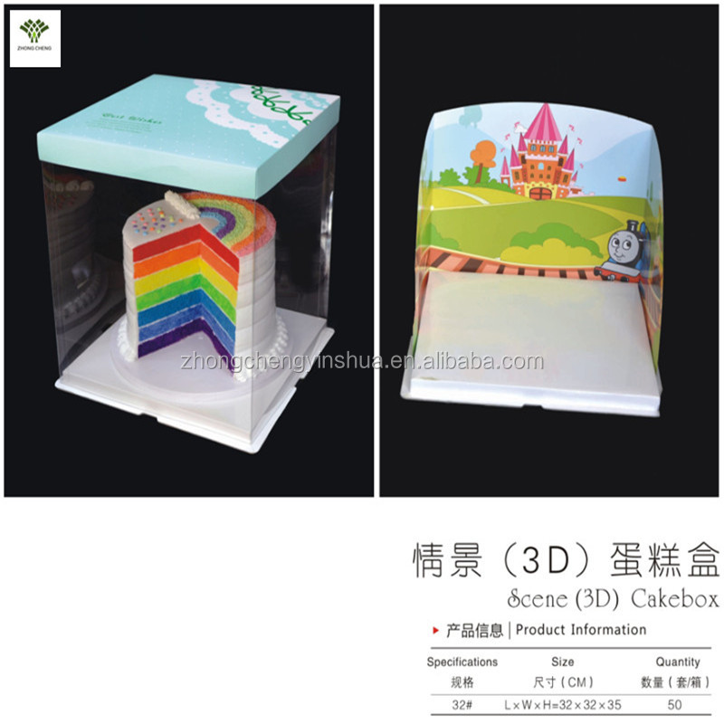 Tall Cake Box Clear Plastic