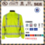 workwear jacket Muti-function flame resistant anti static+ water oil repellent work jacket