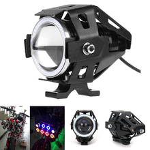 led light motorcycle 4000LM U5 U7 with Angel Eyes DRL for motorcycle fog lights