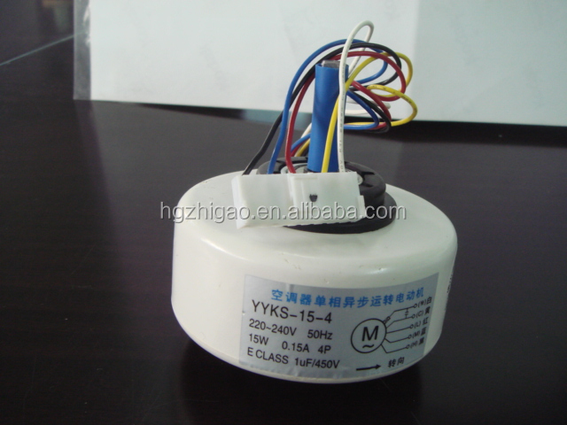 15W Air Conditioner Indoor Fan Motor YYKS-15-4