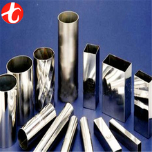 China high quality astm stainless steel welded pipe aisi 201 202 301 304 316 304l 316l ss welding pipe / tube supplier