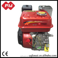Long-time used promotion low price mini 2hp engine