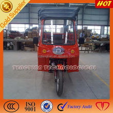 200cc Africa Hottest Cargo Passenger Use Rear Canvas 3 Wheel Pedicab