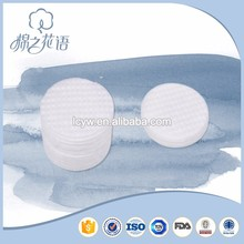 General Medical Supplies Side Sealed Facial Cotton Pad