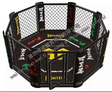 octagon mma fighting cages sale 4Mx4M